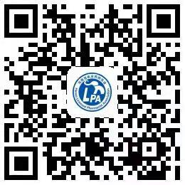 河南药师网app下载